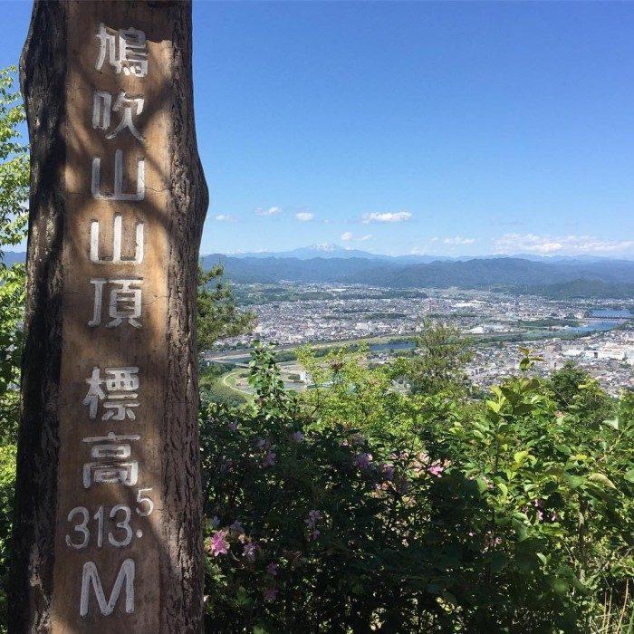 継鹿尾山~鳩吹山